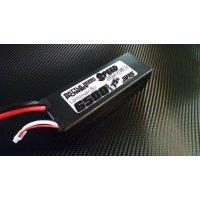 3s 7200 mAh 120c, 11.1v Speed Spec, Hardcase TRX Connector